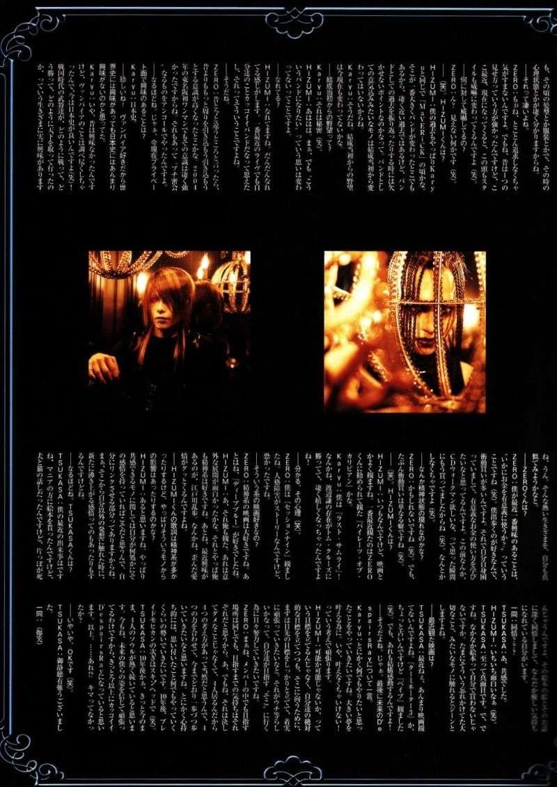 Galerie ~magazine SHOXX~ Shoxxb12