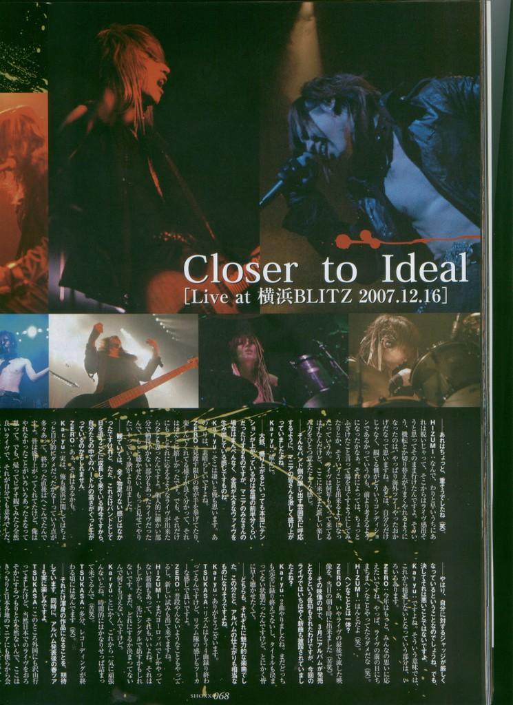 Galerie ~magazine SHOXX~ Shoxxm10