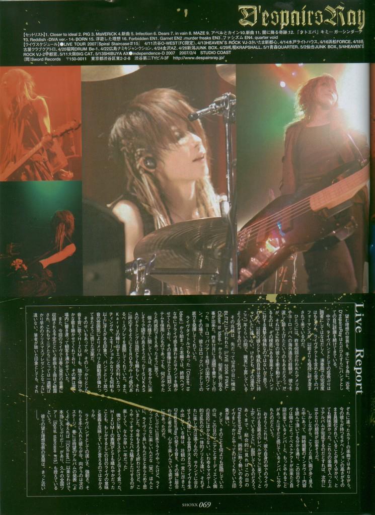 Galerie ~magazine SHOXX~ Shoxxm12