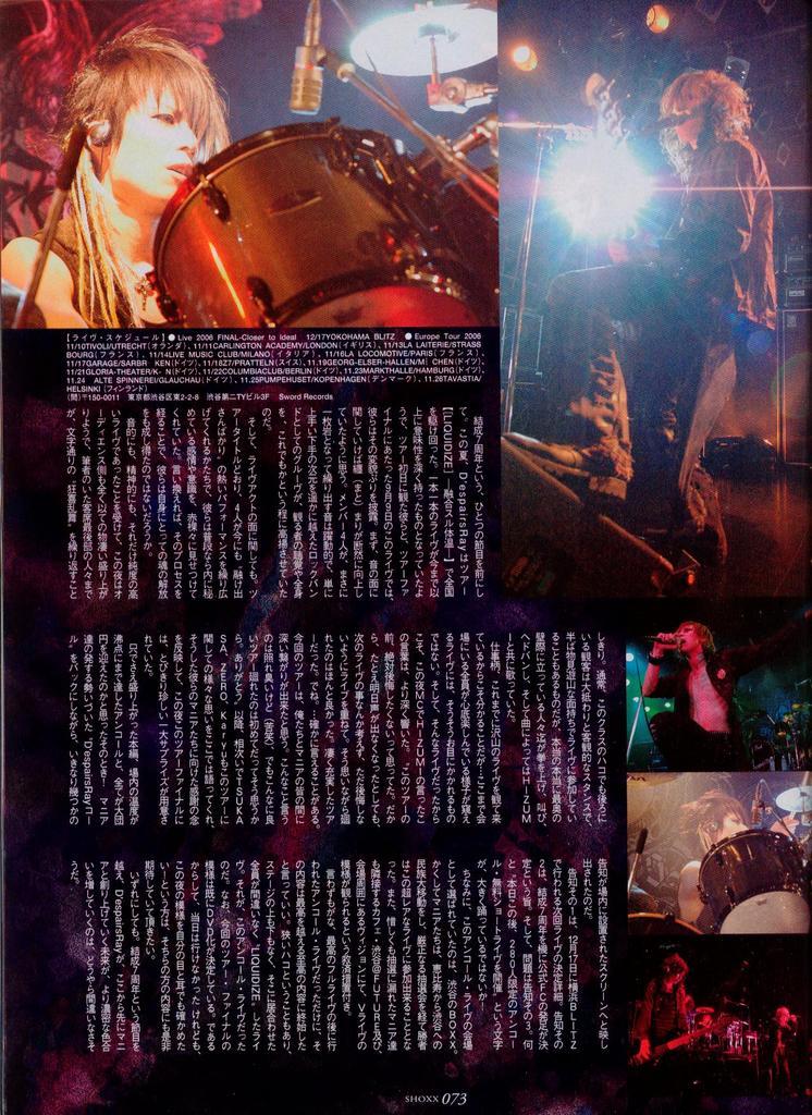 Galerie ~magazine SHOXX~ Shoxxv12