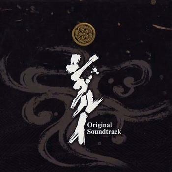 Kiyoshi Yoshida - Asian Drums Shigur10