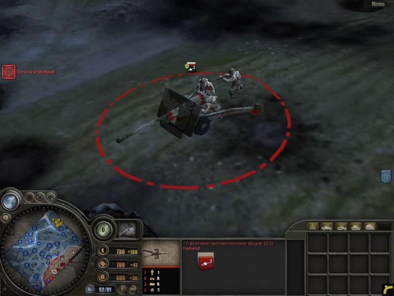 Баги в Игре - Страница 2 Relic011