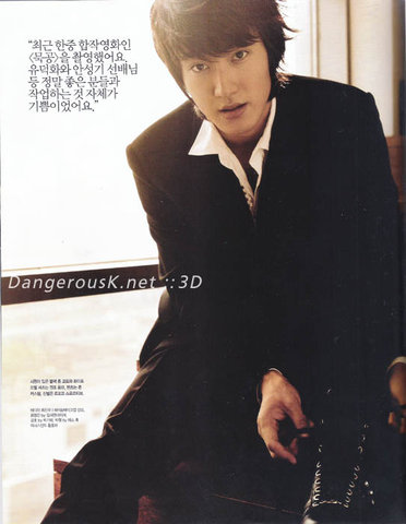 Super Junior Pics - Page 2 S640x412