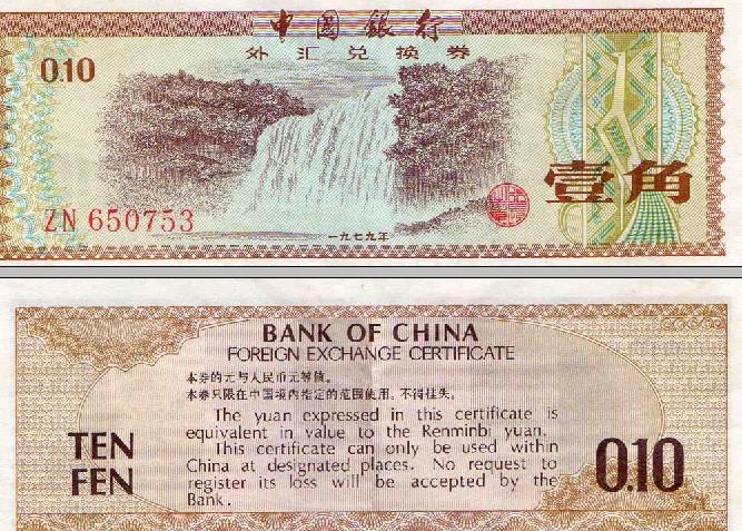 Chino 1 0000110
