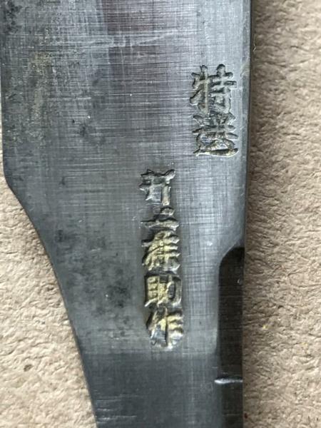 Tentative de restauration d'un Kamisori 003_ka10