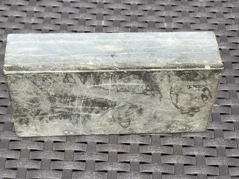 Aide à identifier une nouvelle pierre 02a_pi10