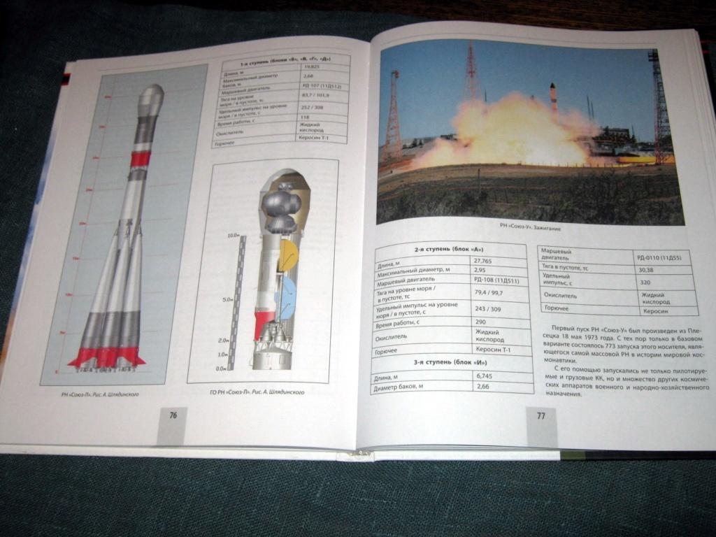 Programme N1-L3 - Page 7 78275910