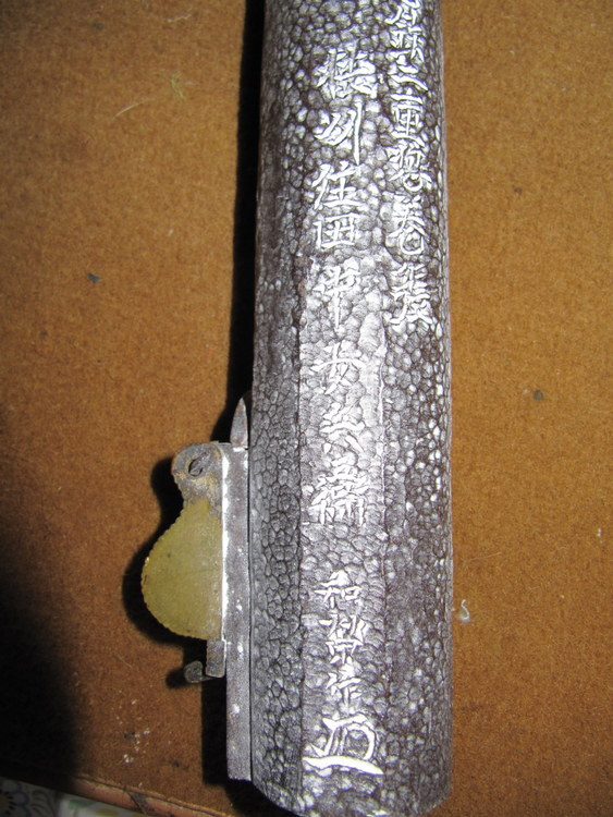 Teppo (arquebuse à mèche Japonaise) - Page 2 Img_0529