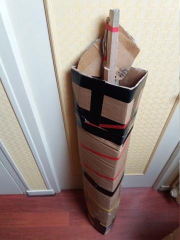 Un emballage vraiment hors-normes ! 20200813