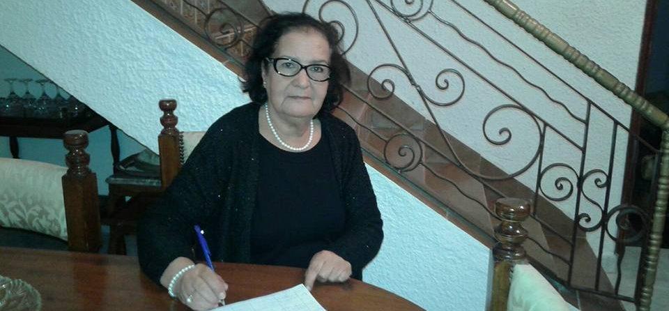 "20/09 - Rencontre : Khatiba Moundib ""Bribes d'une vie"" 12472510"