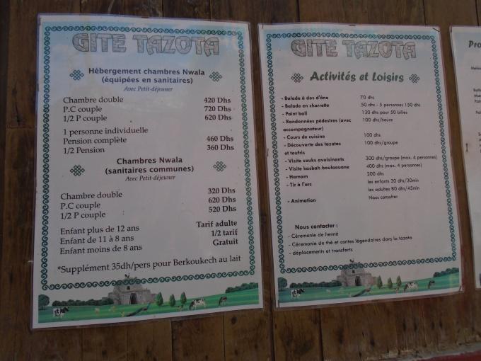 06/08 - marche sportive :  à l'ombre des cocotiers ! 1510