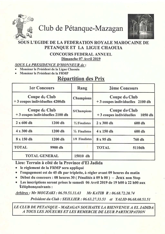 07 /04 : 15ème Concours fédéral de pétanque d'El Jadida 2019-010