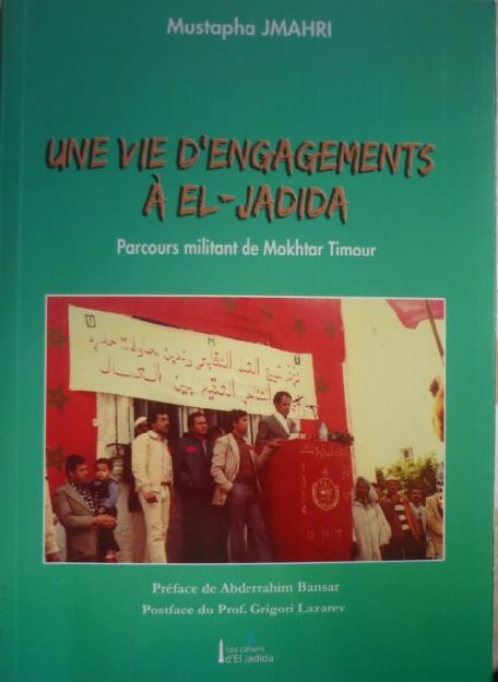 Une vie d'engagements à El Jadida  un nouvel ouvrage de Mustapha Jmahri 36257210