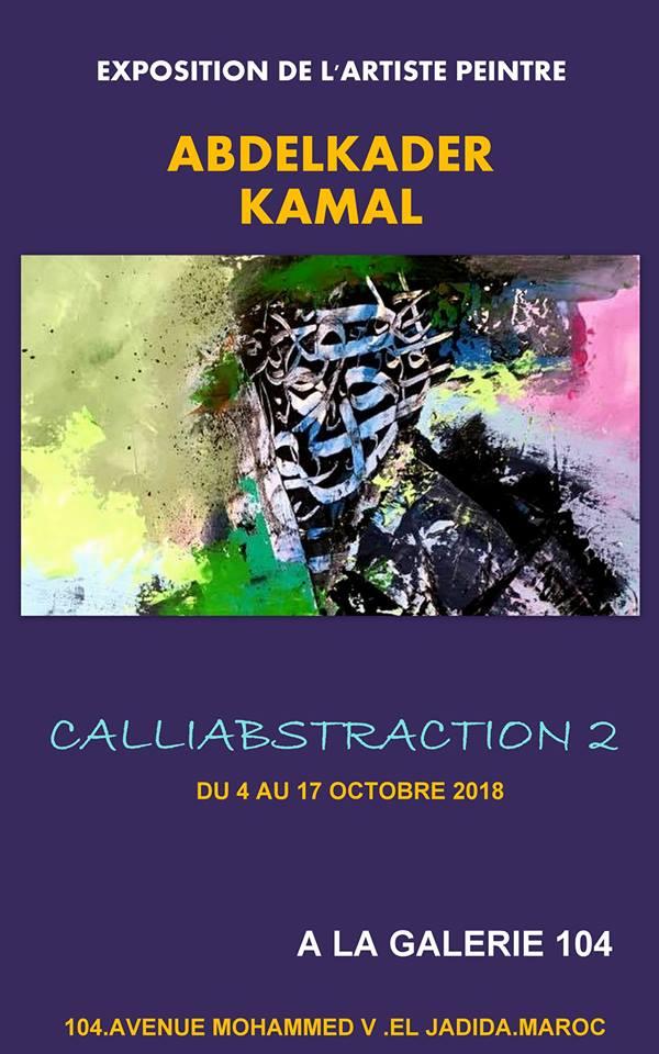 "04/10 au 17/10 - Exposition : Abdelkader Kamal ""Calliabstration 2"" 42672710"