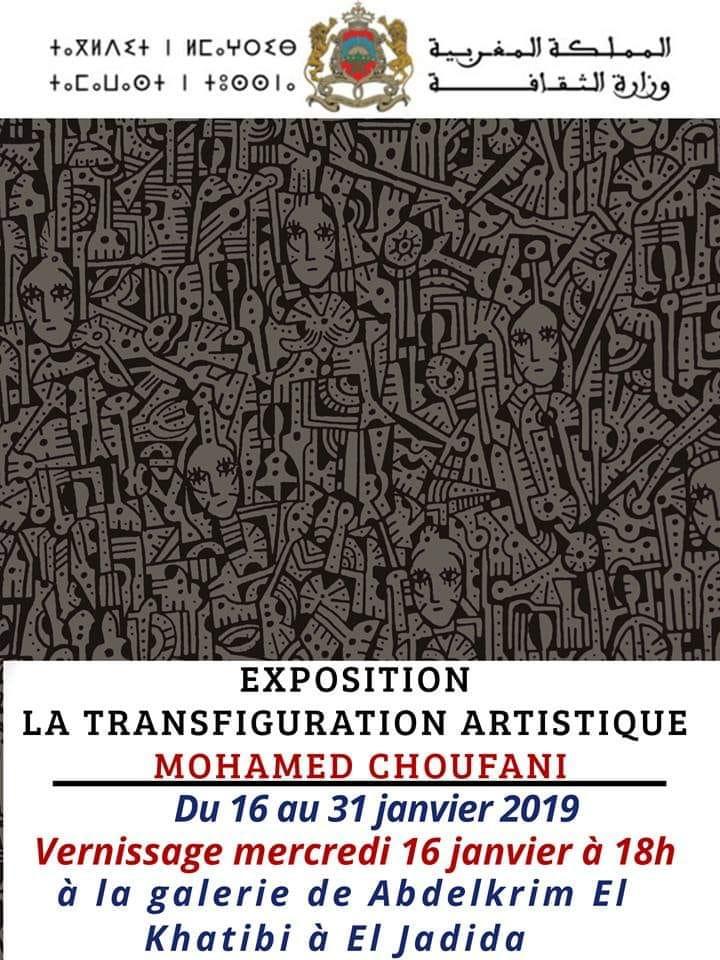 """16/01 au 31/01 - Exposition """"La transfiguration artistique"""" de Mohamed Choiufani Galerie Abdelkrim-El Khat 50263510"""