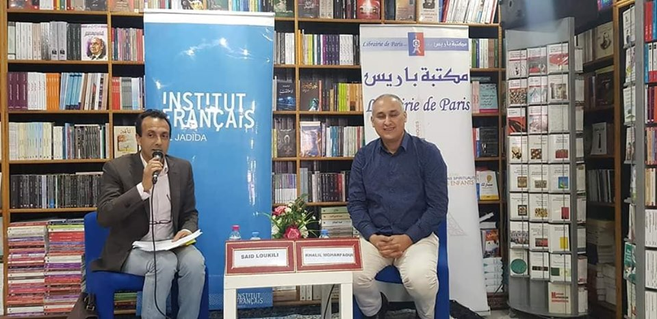 """03/05 - Rencontre : Khalid Mghrafaoui pour """"Etranges rencontres"""" 58961710"""