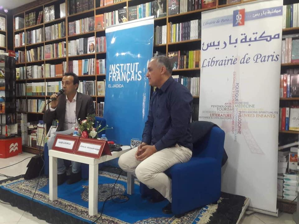 """03/05 - Rencontre : Khalid Mghrafaoui pour """"Etranges rencontres"""" 59325810"""