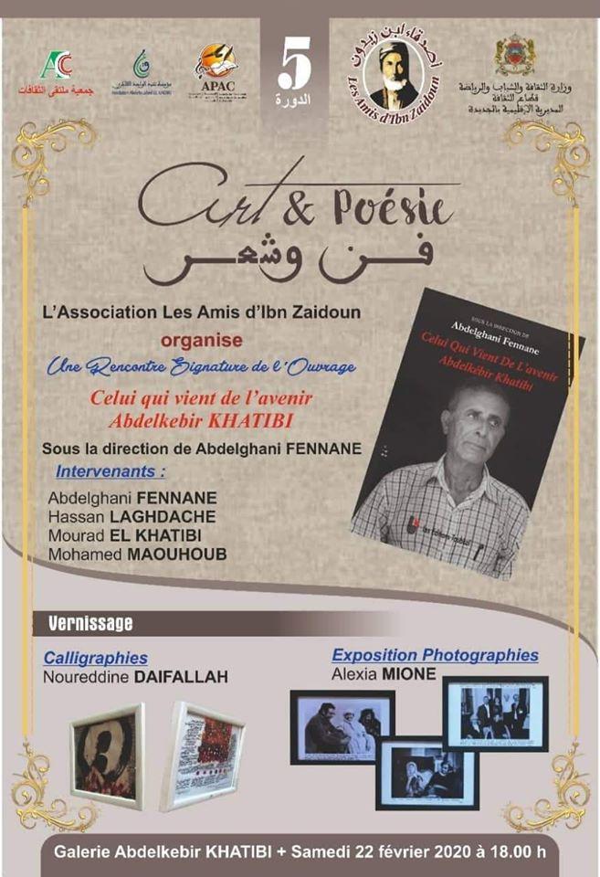 22/02 - Rencontre signature :  Celui qui vient de l'avenir  Abdelkader Khatibi 84525410