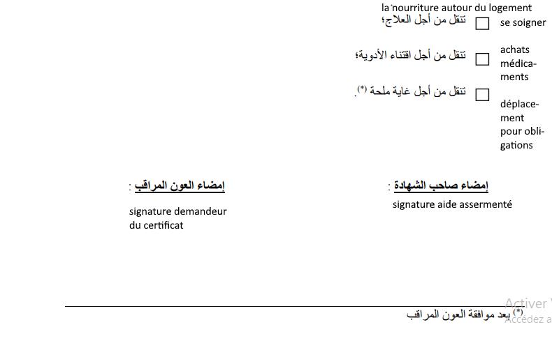 Etat d'urgence sanitaire : le certificat de confinement Attest17