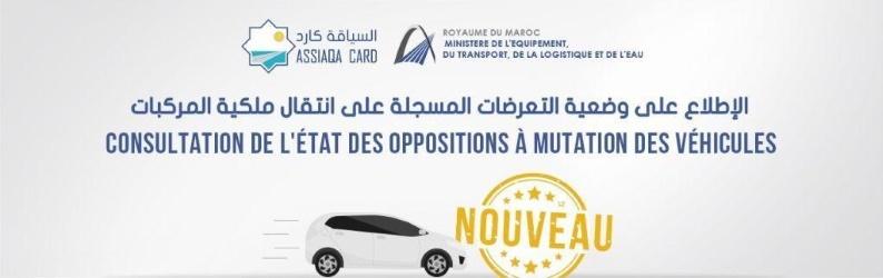 véhicule - Achat d'un véhicule d'occasion : consulter les oppositions Bannie10