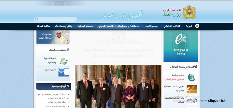 Casier judiciaire marocain : demande par internet Casier10