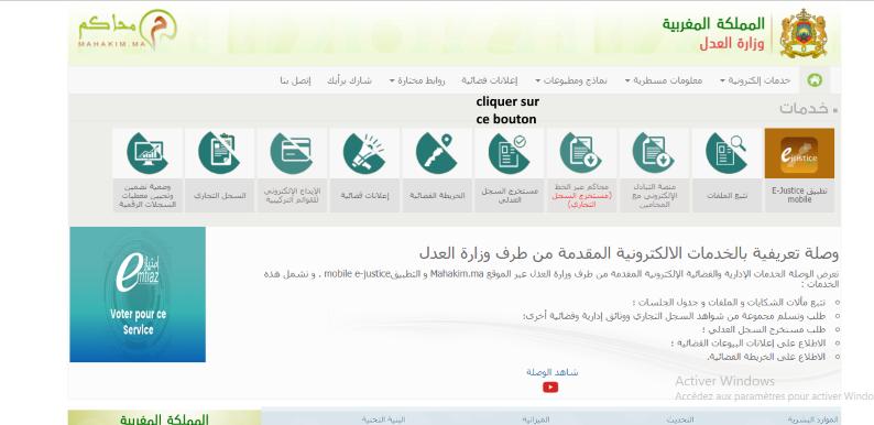 Casier judiciaire marocain : demande par internet Casier11