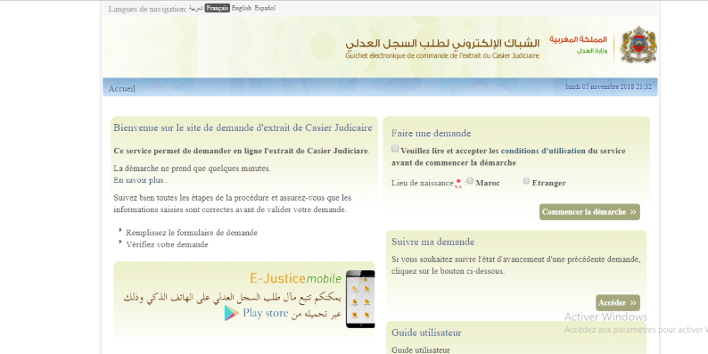 Casier judiciaire marocain : demande par internet Casier12