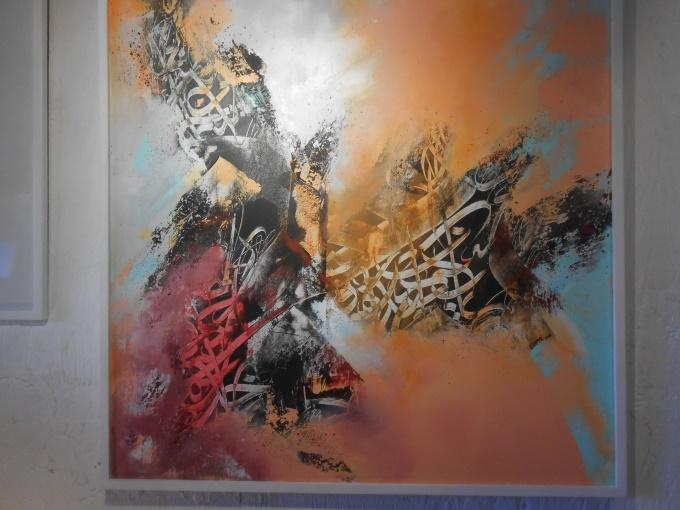 Abdelkader Kamal : arabesques lumineuses Dscn2515