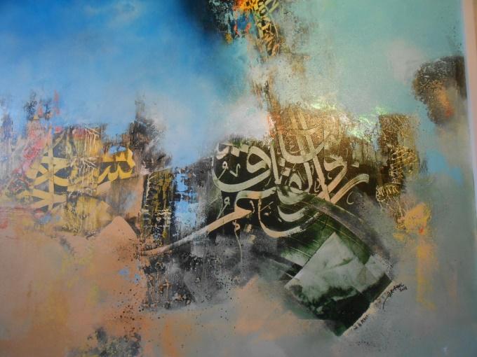 Abdelkader Kamal : arabesques lumineuses Dscn2518