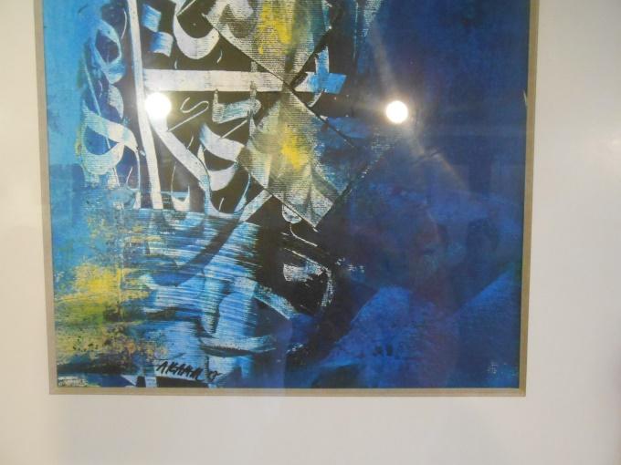 Abdelkader Kamal : arabesques lumineuses Dscn2520