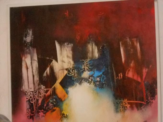 Abdelkader Kamal : arabesques lumineuses Dscn2521