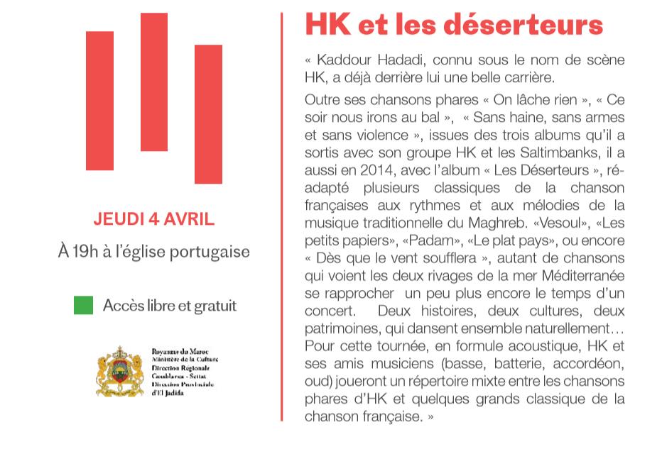 """04/04 - Concert :  """"HK et les déserteurs""""  Eglise portugaise  19 heures Hk10"""