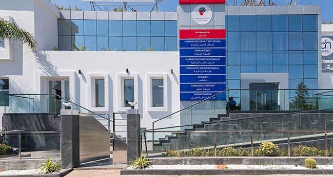 Akdital  l'hôpital privé d'El Jadida Hopita10