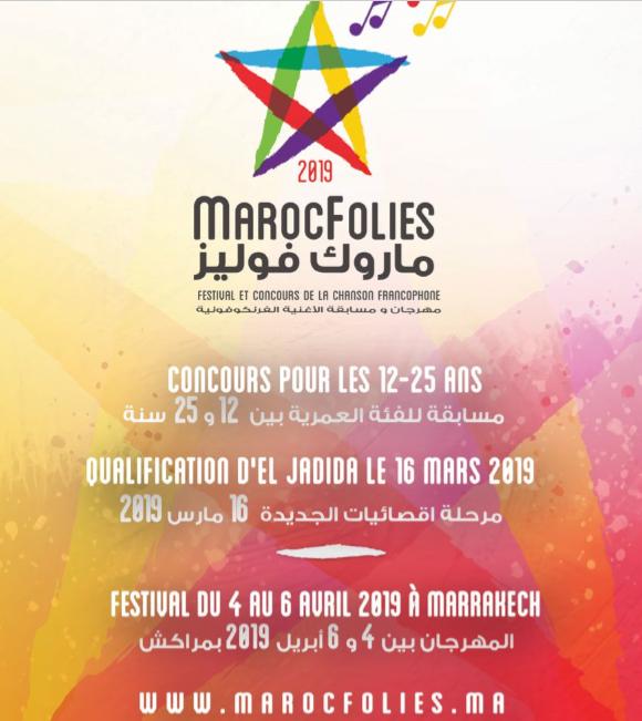 """16/03 - Concours de la chanson francophone :  """"Maroc Folies 2019"""" Maroc_10"""