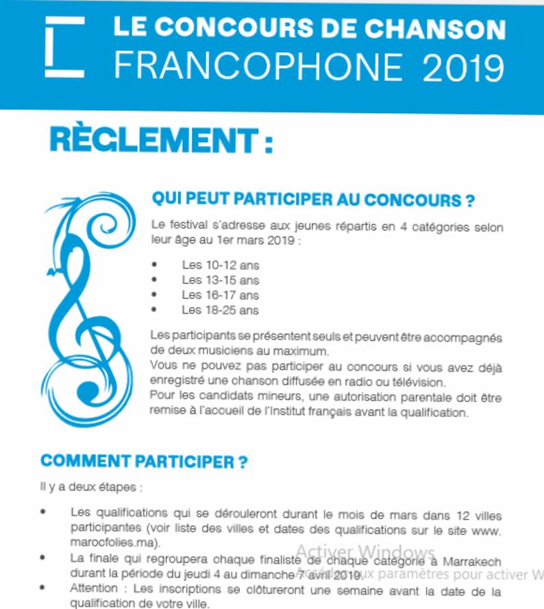 """16/03 - Concours de la chanson francophone :  """"Maroc Folies 2019"""" Maroc_12"""