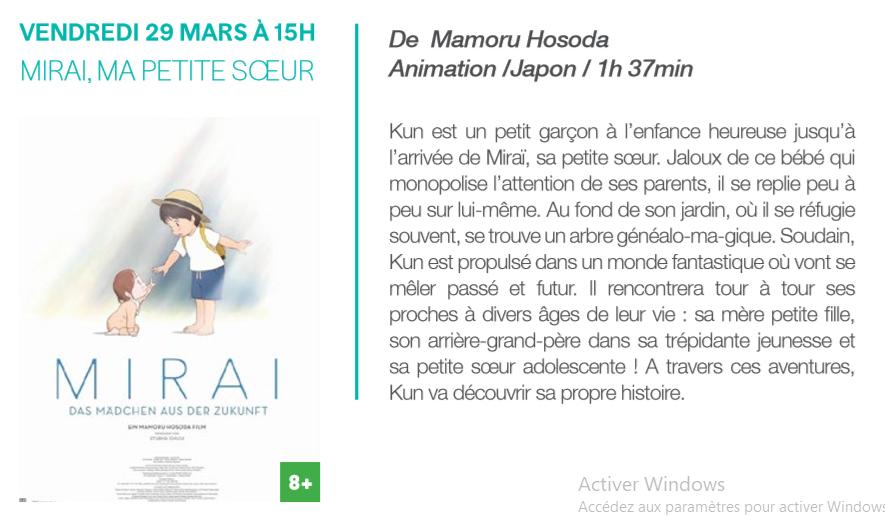 """19/03 au 29/03 - Evènements :  """"FICAM Maroc 2019""""  (Festival International du Cinéma d'Animation de Meknès)  Ecole Nationale de Commerce et Gestion  Rue de Fès Mirai_10"""