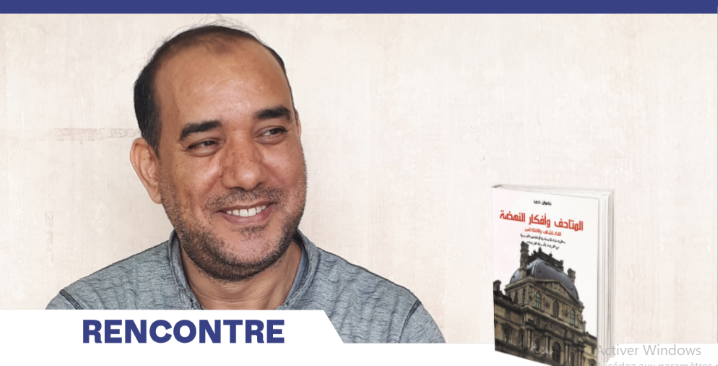 04/10 - Rencontre : Redouan Khedid pour son ouvrage Musées et idées de la Renaissance Redoua11