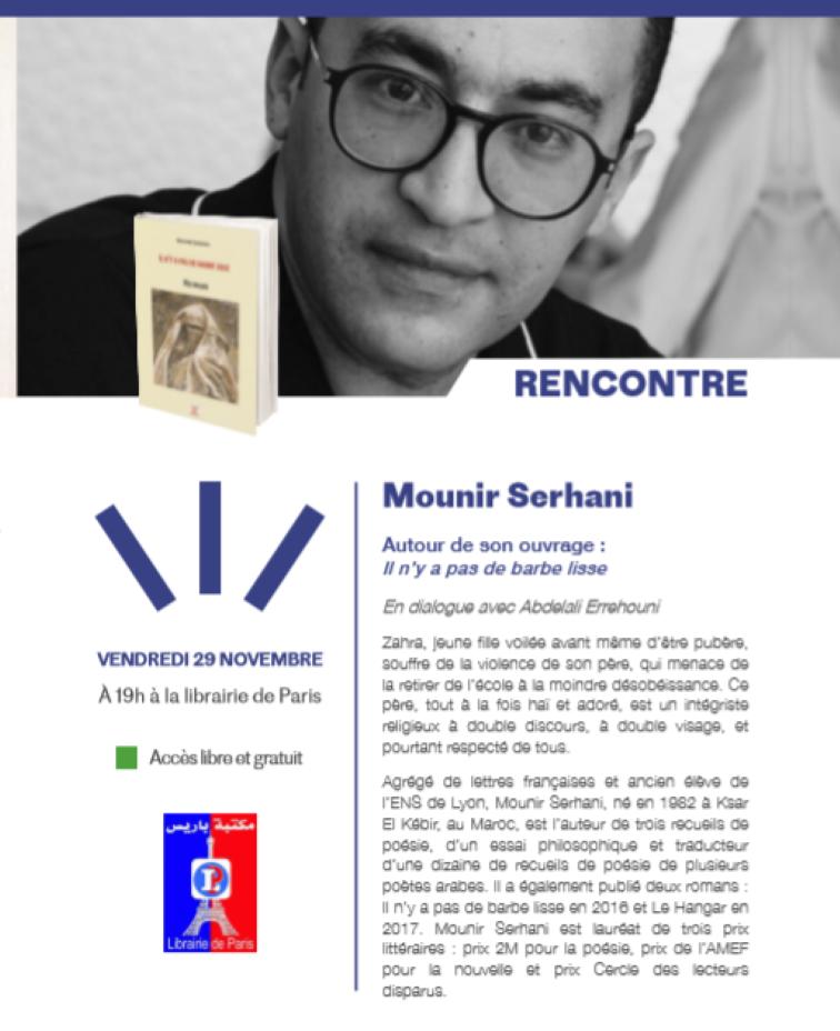 29/11 - Rencontre :  Mounir Serhani  pour :  Il n'y a pas de barbe lisse Sans_126