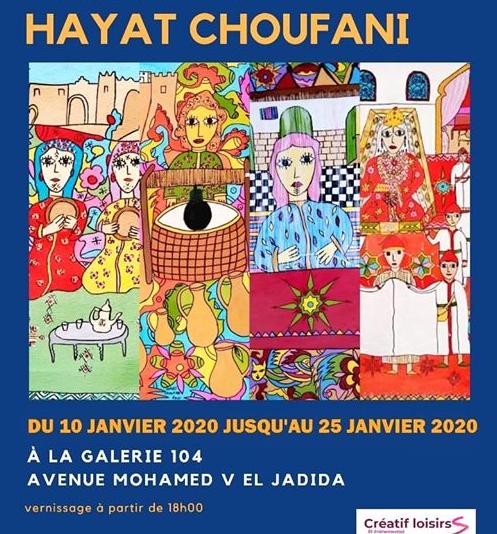 10/01 au 25/01 - Galerie 104 :  Exposition de Hayat Choufani Sans_155