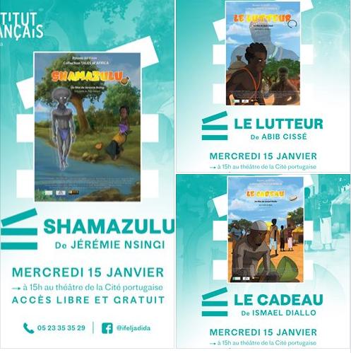15/01 - Cinéma jeunesse  cycle Tales of Africa Sans_161