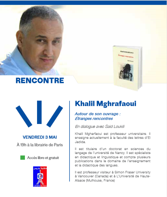 """03/05 - Rencontre : Khalid Mghrafaoui pour """"Etranges rencontres"""" Sans_t27"""