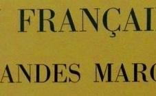 Quizz Pochettes, pour discophiles - Page 10 203310
