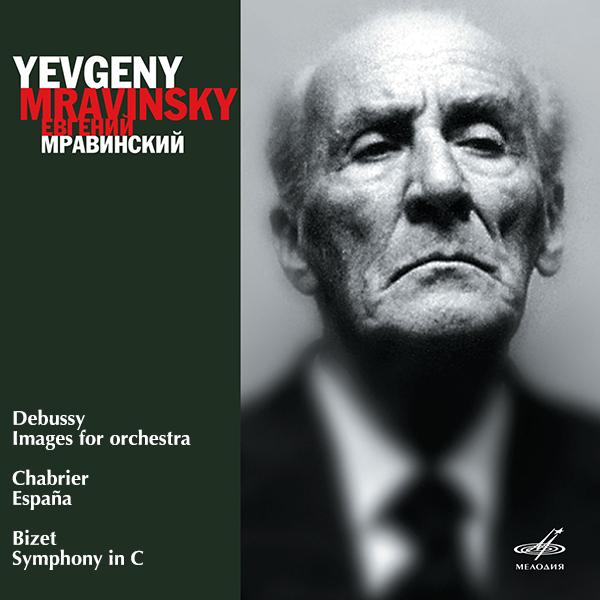 Écoute comparée : Images [pour orchestre] de Debussy - Page 3 Ayr10