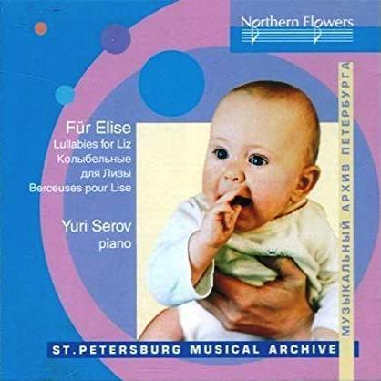 Les pochettes les plus tartes ou rigolotes ! (2) - Page 15 Fur_el10
