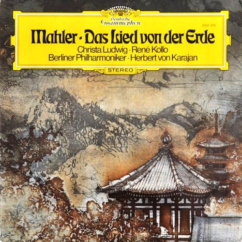 Playlist (142) - Page 2 Mahler14