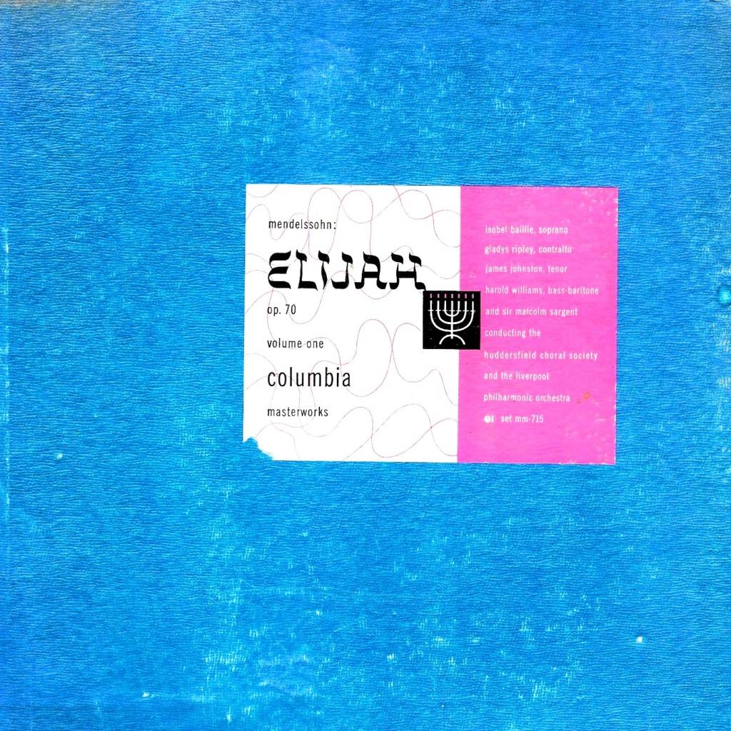 Playlist (137) Mendel18