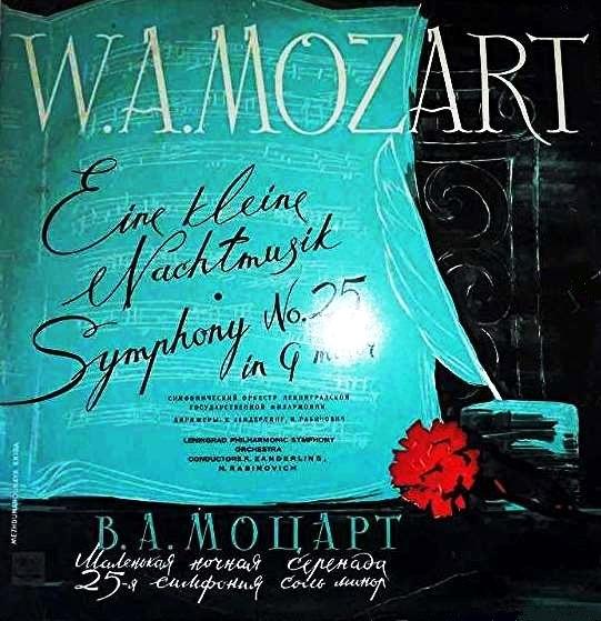 Playlist (134) - Page 18 Mozart27