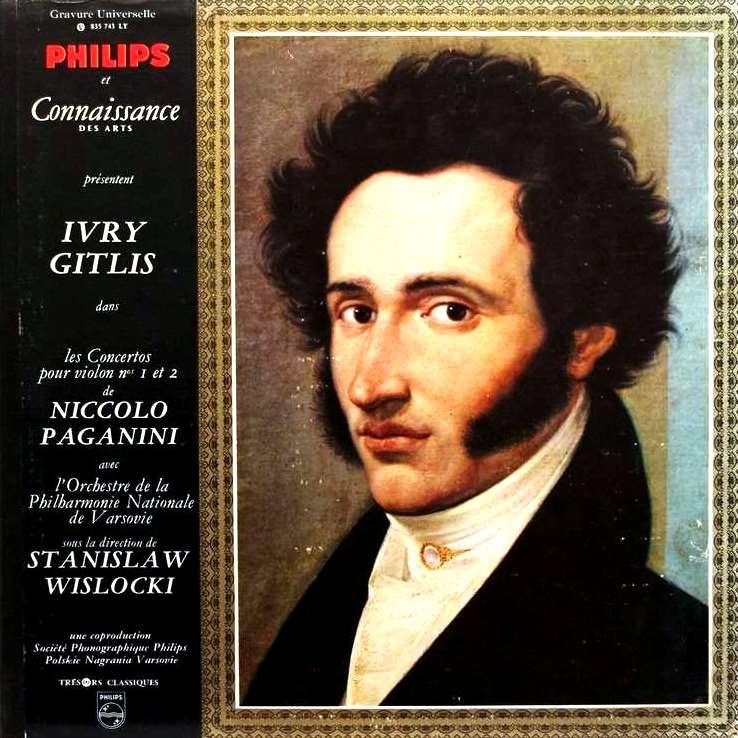 Playlist (137) Pagani12