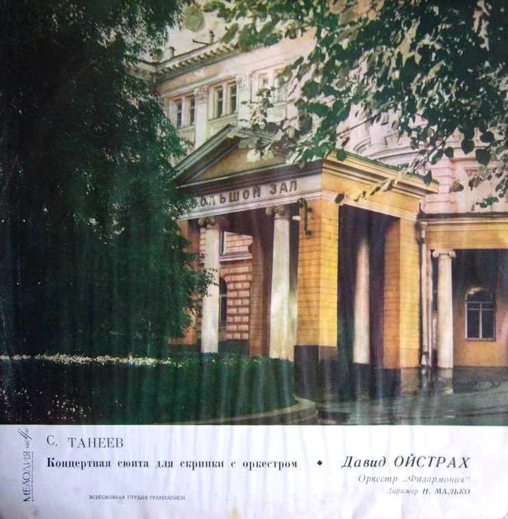 Sergei Taneyev (1856-1915) Taneye10