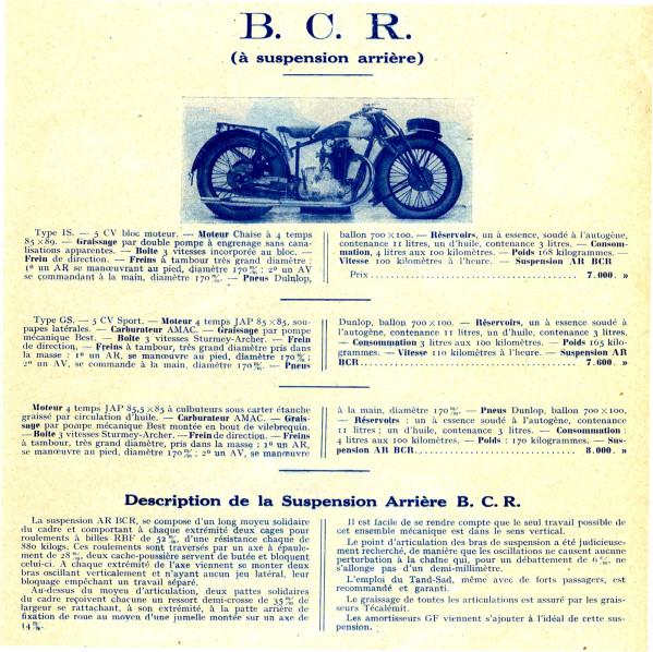 Histoire d'une marque d'avant-guerre - B.C.R. 1929-b17